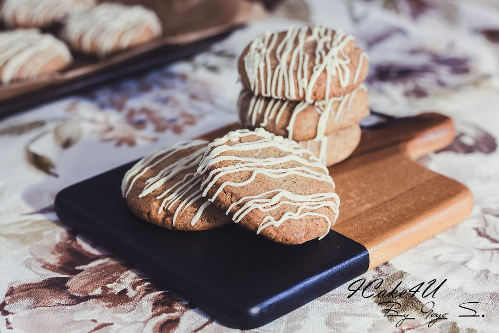 Galletas de Mantequilla de Cacahuete con Chocolate Blanco
